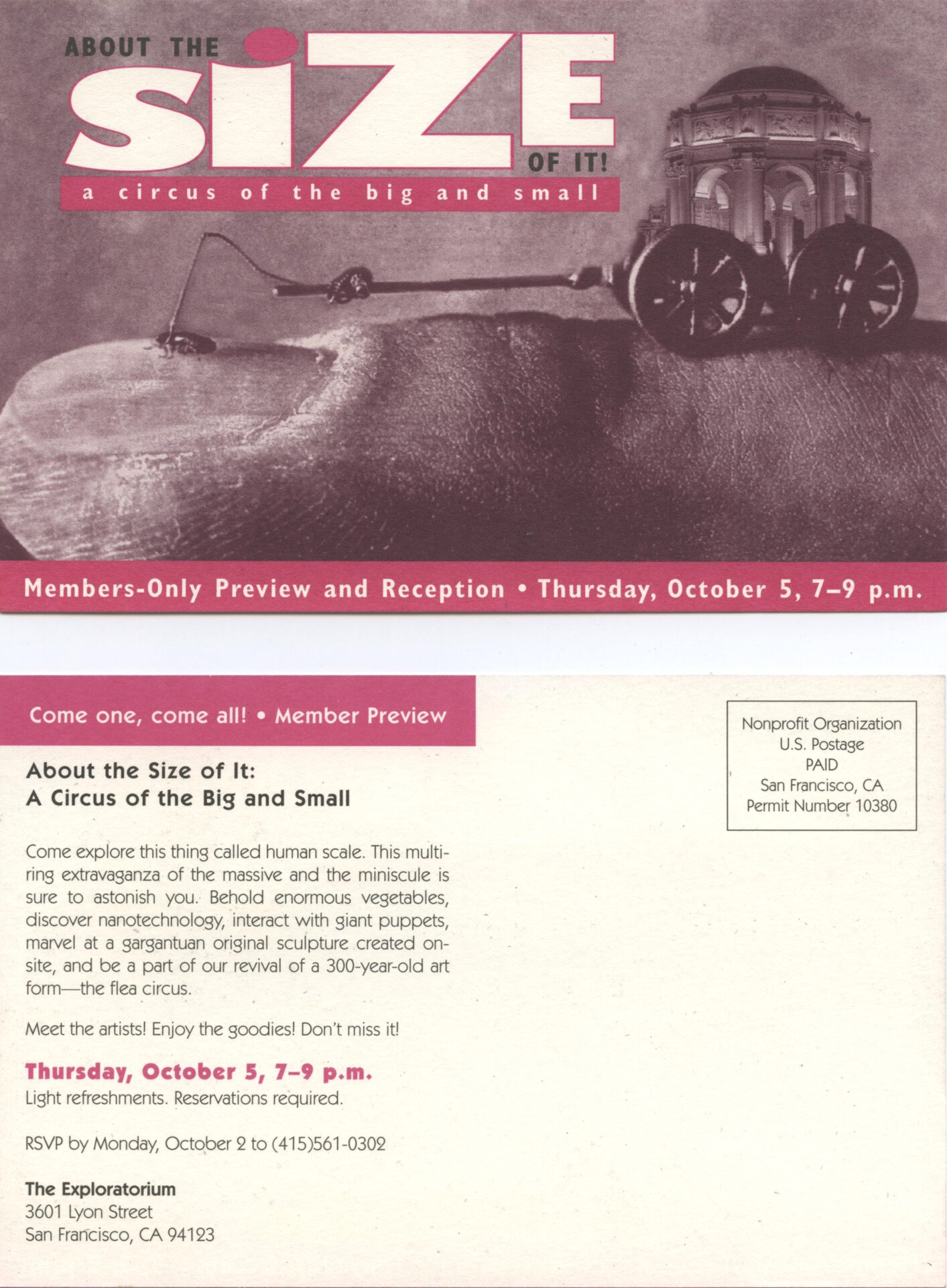 1995_exploratorium invite